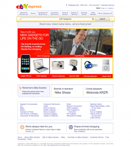 eBay Express Home Page